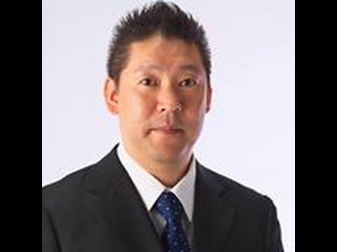 NHKと闘う【元NHK職員】立花孝志とは??? - YouTube