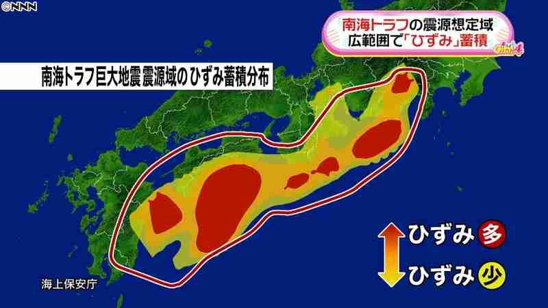 南海トラフ地震の震源域で「ひずみ」蓄積(日本テレビ系(NNN)) - Yahoo!ニュース