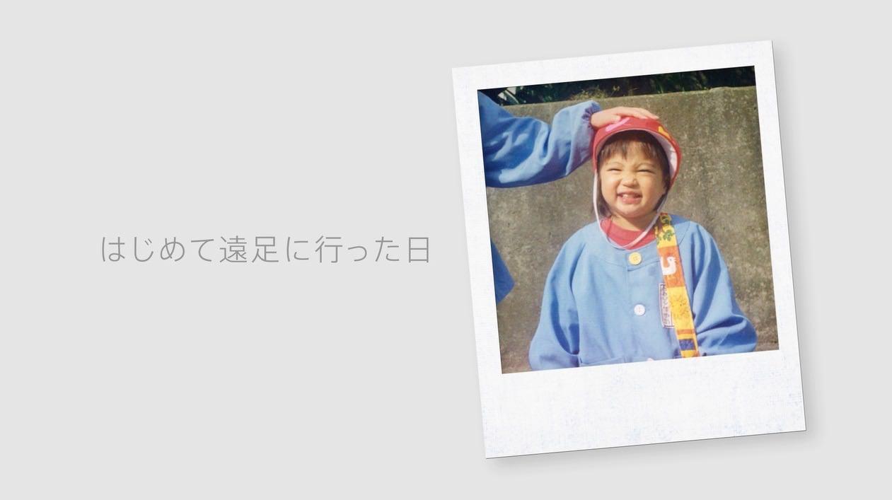 """広瀬すず、初公開の幼少期写真とともに""""はじめて""""を振り返る…総務省が動画を公開"""