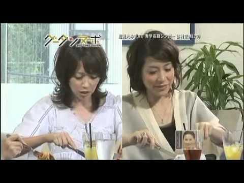 グータンヌーボ 小池栄子 上原多香子 岡村隆史 1 - YouTube