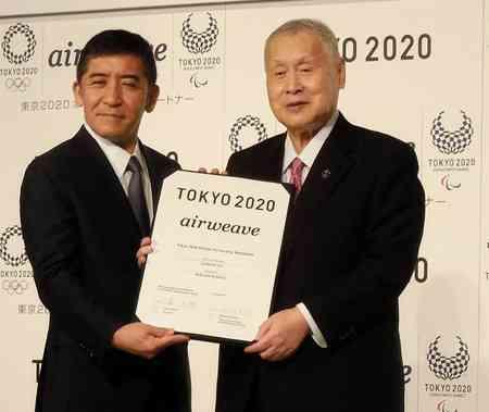 東京五輪「中止」でロンドン開催も? 海外メディアが報道 - ライブドアニュース