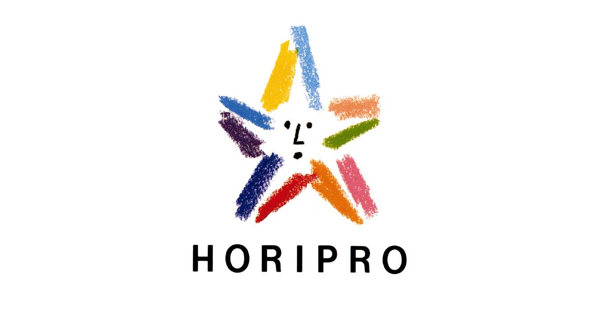 妻夫木 聡 | HORIPRO