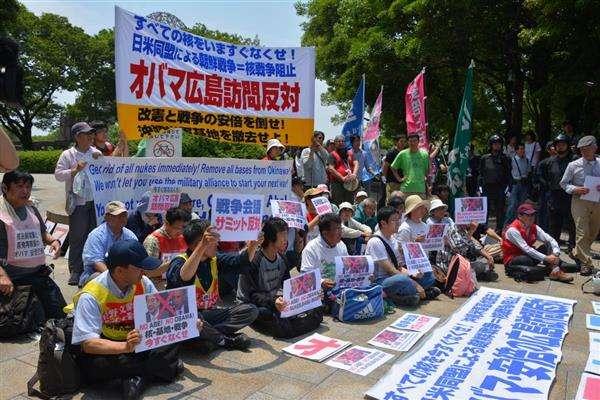 【オバマ大統領広島訪問】原爆ドーム前で在特会とオバマ氏来訪反対のデモ隊が衝突 市民ら困惑「日本人として恥ずかしい」(1/2ページ) - 産経ニュース