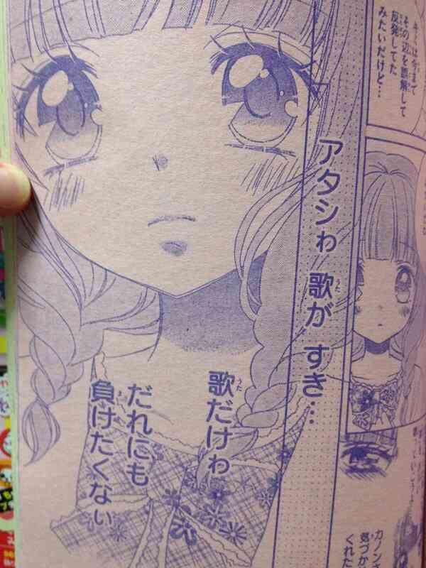 目が大きすぎる、変な武器を使う…少女漫画で冷めてしまう演出