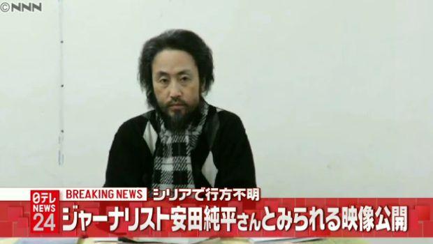 ジャーナリスト・安田純平さん映像公開 シリアで拘束か