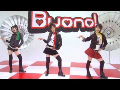 Buono! 『恋愛♥ライダー』 (MV) - YouTube