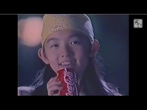 CocaCola|星野真里(Mari Hoshino|当時14才)|ときめきシリーズ 「ファーストキス篇」(コカコーラ CM 30秒)♪ 息子(奥田民生)1995年 - YouTube