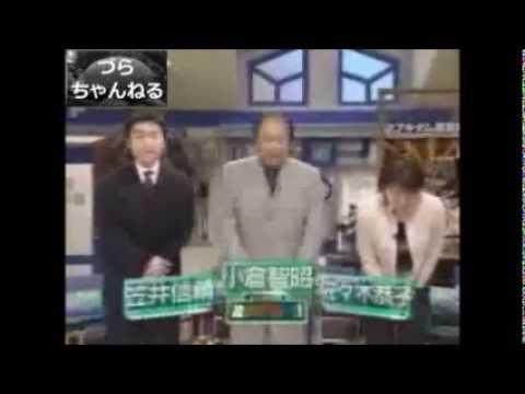 【放送事故】小倉さんのカツラが落ちた瞬間映像!スロー再生有り - YouTube