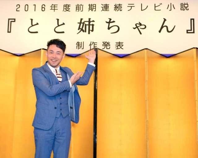 NHK来春の朝ドラは『とと姉ちゃん』 アニメ『タイバニ』西田征史が脚本担当! | ニコニコニュース