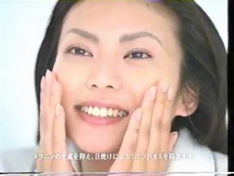 柴咲コウ : ポンズ・ダブルホワイト (200012) - YouTube