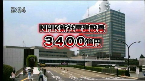 NHK籾井会長、受信料値下げを示唆「お金が余ったら還元するのが原理原則」