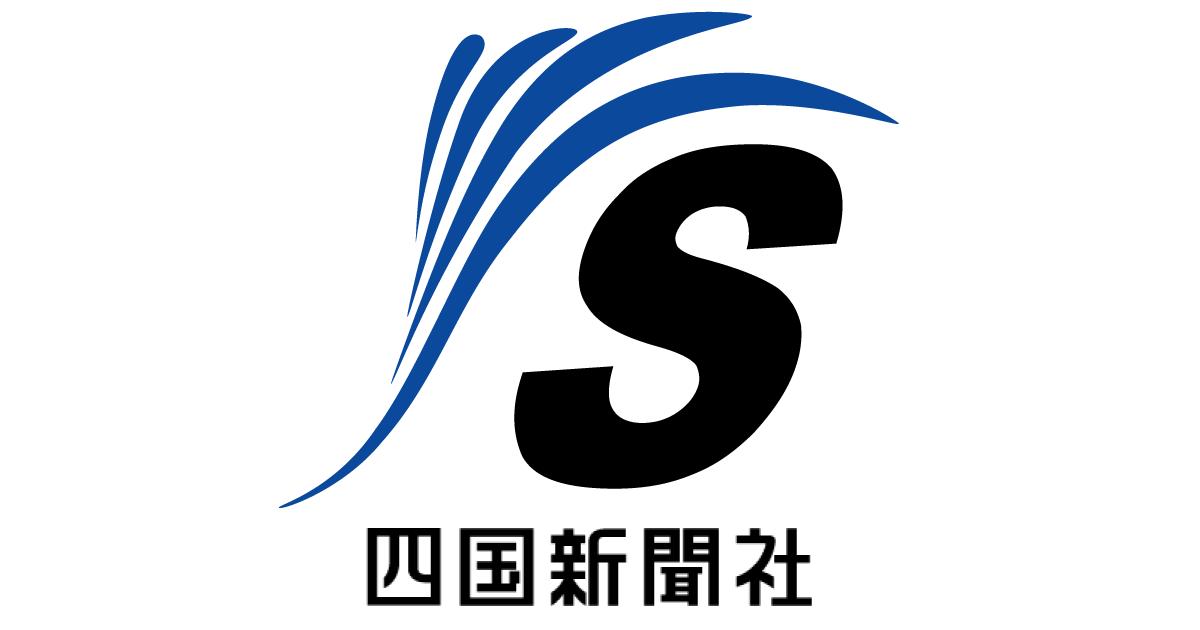 北方領土で中国人労働者既に雇用/農作物栽培に従事 | 全国ニュース | 四国新聞社
