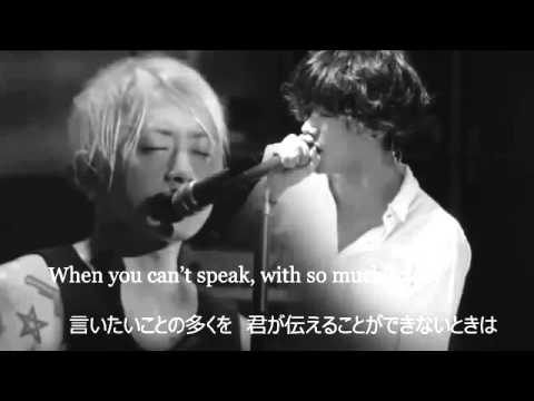 P.T.P×Taka from ONE OK ROCK「Voice」和訳・歌詞つき - YouTube