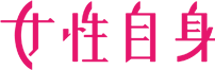 相田翔子 司葉子と同居!結婚8年でも続ける「姑への気配り」(芸能) - 女性自身[光文社女性週刊誌]