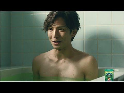 アース製薬 バスロマン CM 生田斗真 「彼女の実家にやってきた」 - YouTube