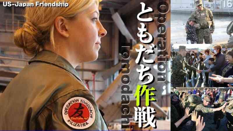 外国人犯罪率第1位はやっぱりあの民族だった!在日米軍犯罪ははたして多いのか?|なでしこりん