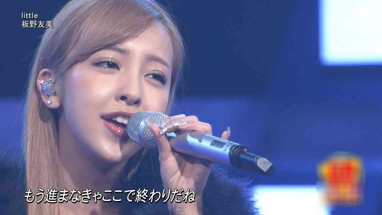 【放送事故】 板野友美 - little (LIVE) 生歌がヤバイ Itano Tomomi AKB48 AKB - YouTube