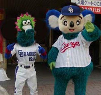 プロ野球マスコットキャラクター達のおもしろ画像
