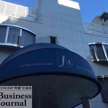 嵐・松潤と井上真央、結婚破談に…ジャニーズ事務所の犠牲に、SMAP解散騒動の影響 | ビジネスジャーナル
