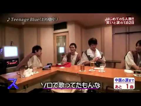 smap はじめてのsmap5人旅sp!! 14 - YouTube