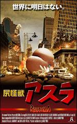 【ヤケクソのB級感】邦題がダサすぎて逆に観たくなった映画ランキング
