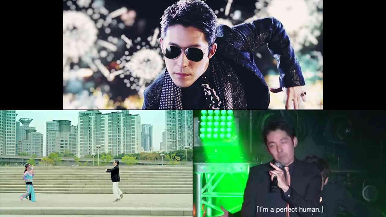 【比較・完全一致】 PERFECT HUMAN MV x カンナムスタイル PV 【オリラジ・パーフェクトヒューマン・RADIOFISH】 - YouTube