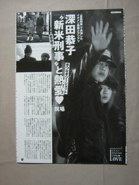 さいねい龍二、地元広島の歴史的な日に結婚発表「僕たちらしい幸せの在り方を」
