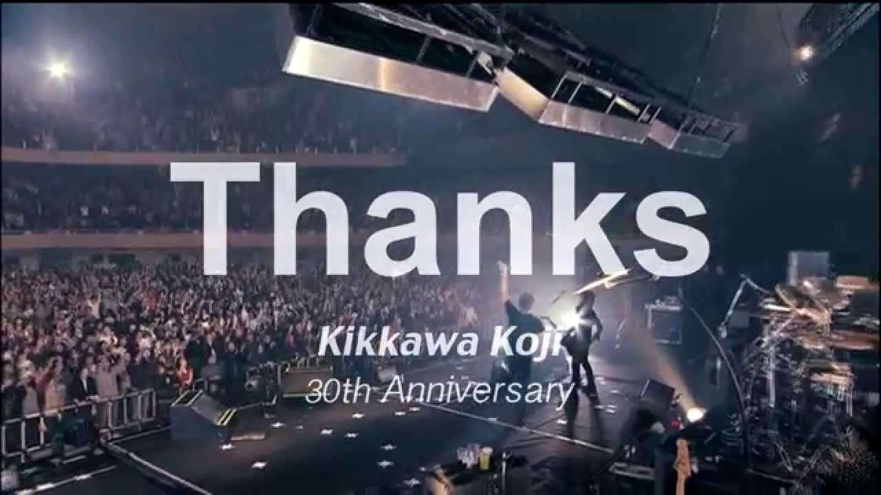 吉川晃司 - せつなさを殺せない2014 - YouTube