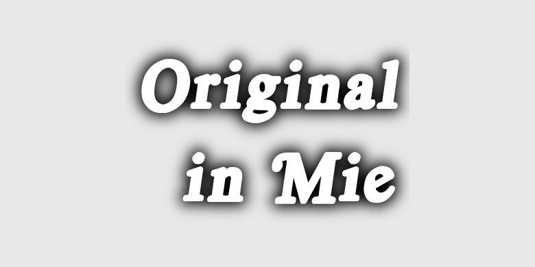 声を大にして言いたい!本当は「三重県発祥」の三重グルメなんです!名古屋めし≠名古屋発祥など | Miedia