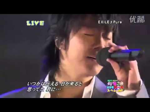 Pure EXILE TAKAHIROの涙.mp4 - YouTube