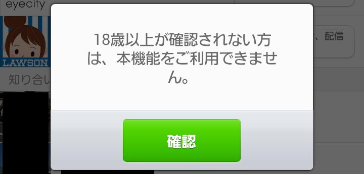 女児を誘拐容疑、男2人逮捕 愛知から東京へ連れ去りか