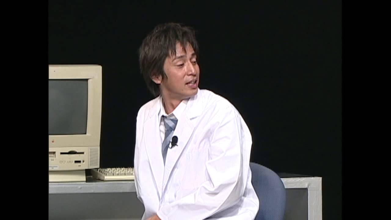 チュートリアルの傑作コント 「東大阪宇宙科学センター」 - YouTube