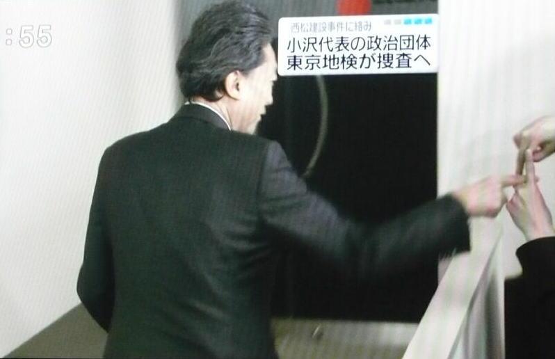 2020東京五輪の理想の開会式を考えるトピ