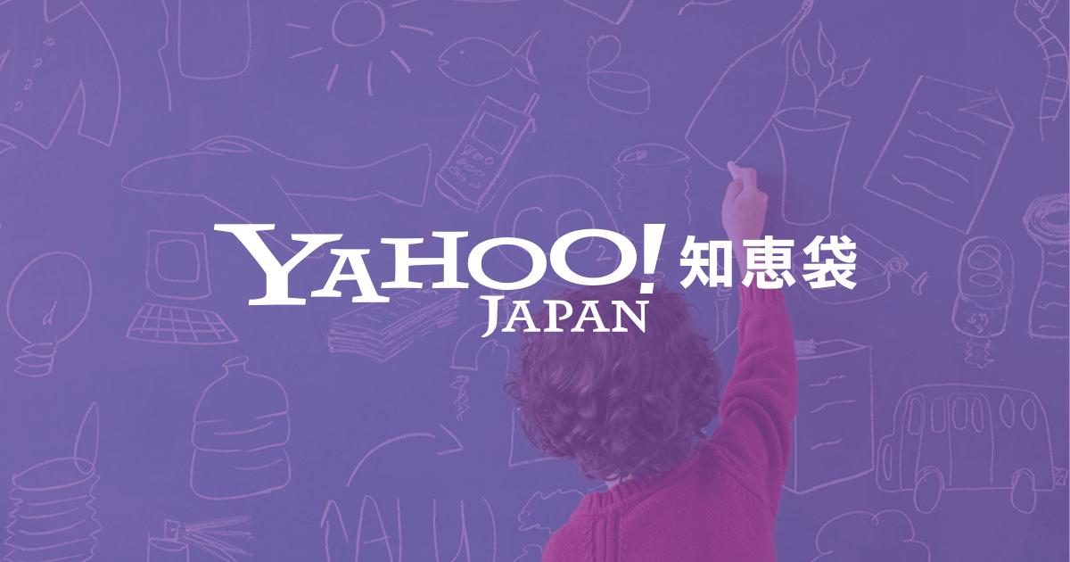 死臭の消し方 - Yahoo!知恵袋