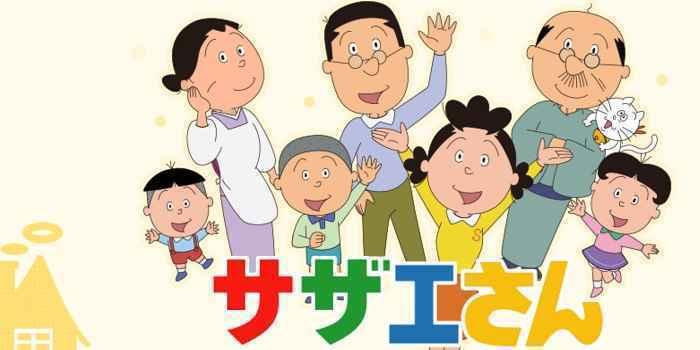 【サザエさん】堀川くんの最新エピソードが相変わらずサイコな件