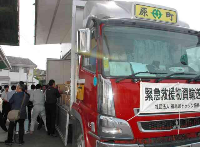 熊本)支援物資が福島からも 人吉市通じて届く:朝日新聞デジタル