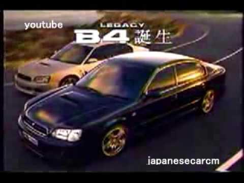 subaru legacy b4 ad 6 - YouTube