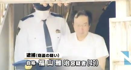 福山雅治の自宅侵入事件で吹石一恵は「同居か別居か」論争が再び加熱!