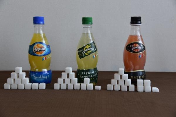 【マジかよ】オランジーナヤバすぎ!砂糖の量が衝撃的過ぎる!