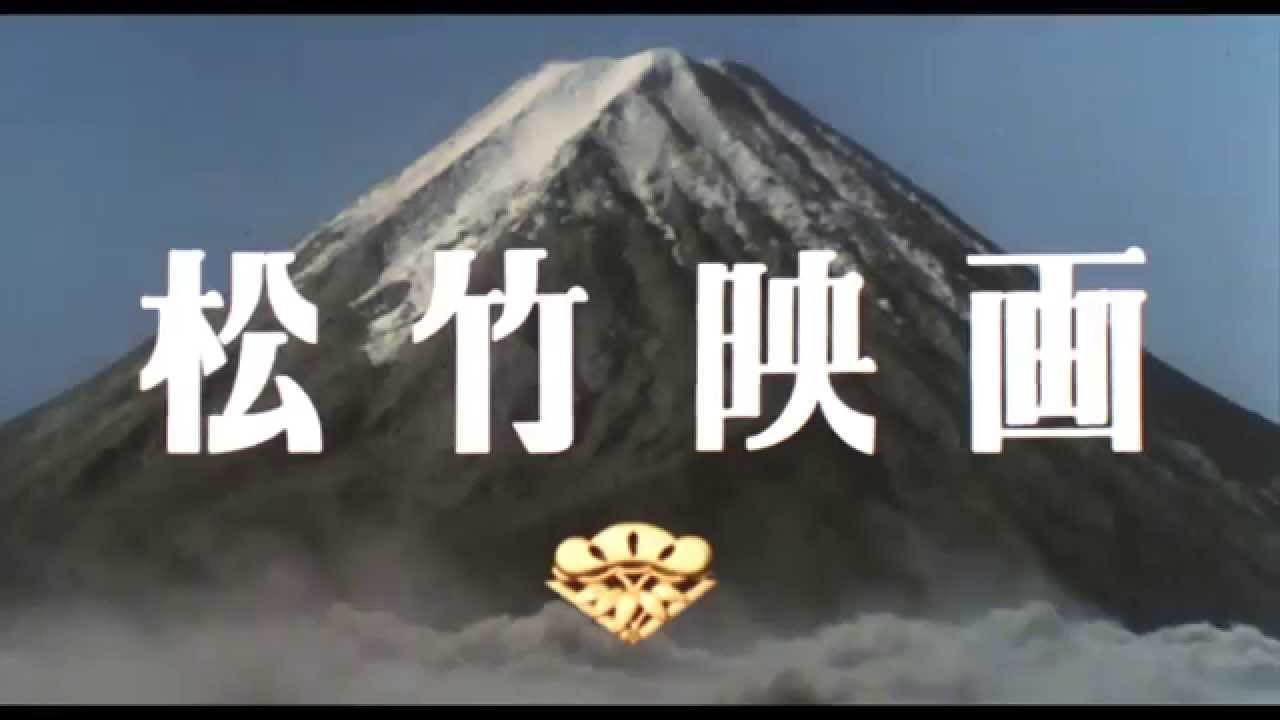 「丑三つの村」Village of Doom (1983年) 特報 - YouTube