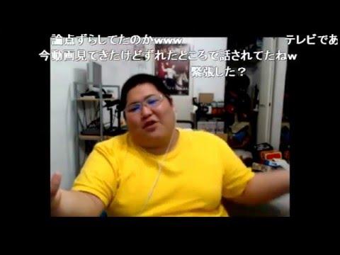 恭一郎さん、バイキング出演後のニコ生で色々ぶっちゃける - YouTube