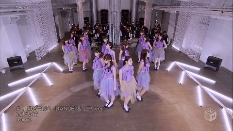 乃木坂46 君の名は希望 PV(DANCE & LIP ver.)