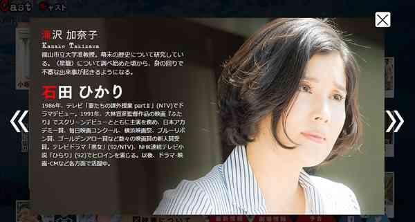 「行列のできる法律相談所」石田ひかり(44)の変わらぬ美貌がネット上で話題に 「姉妹揃って奇跡」 - AOLニュース