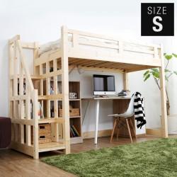 階段付きオール天然木の木製ロフトベッド 階段左右対応 シングルサイズ | 【家具通販のロウヤ】 家具・インテリアの総合通販