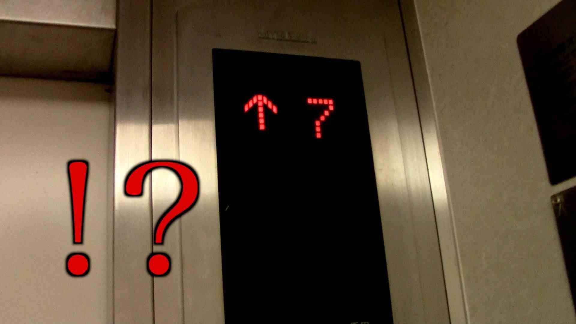 エレベーターで異世界へ行く方法 成功した! 【閲覧注意】 - YouTube