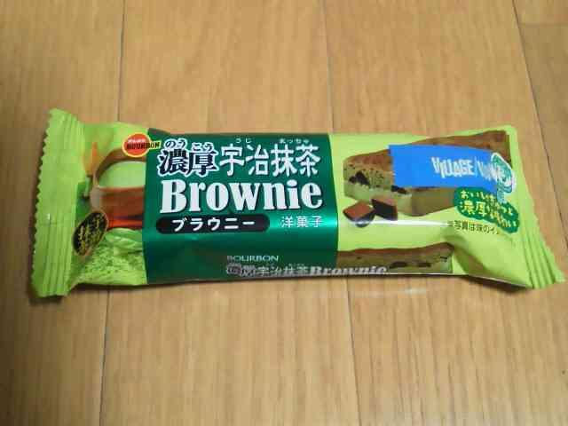 ブルボン 濃厚チョコブラウニー(宇治抹茶) ( 菓子、デザート ) - 玉ねぎの皮をむきながら - Yahoo!ブログ