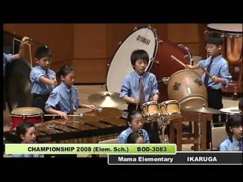 Championship 2008 : Ikaruga (Mama Elementary) - YouTube