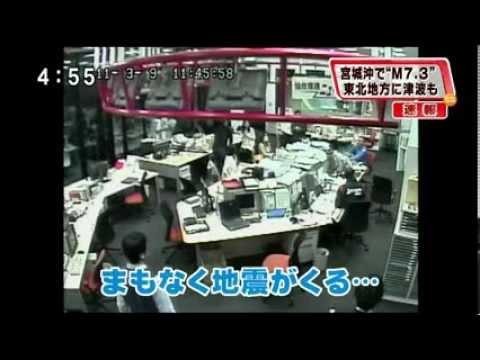 東日本大震災 前震  2011.3.9