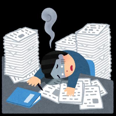 「過労死ライン」80時間超の残業、2割の企業で…厚労省報告書