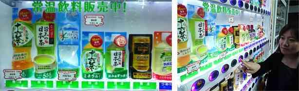 夏に需要増える「常温」飲料 アサヒ飲料、対応自販機を年内に300台設置へ - ITmedia ビジネスオンライン
